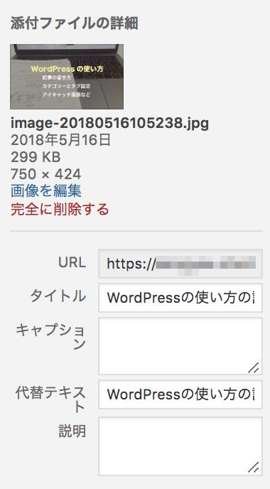 image-20180516105640