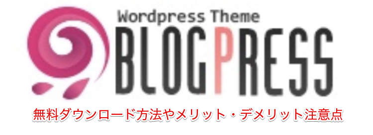 TCD-BlogPress-logo