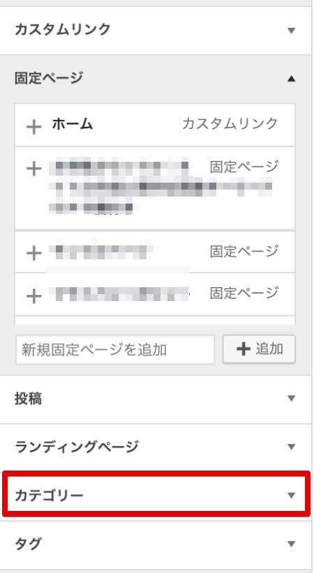 menu-sakusei02